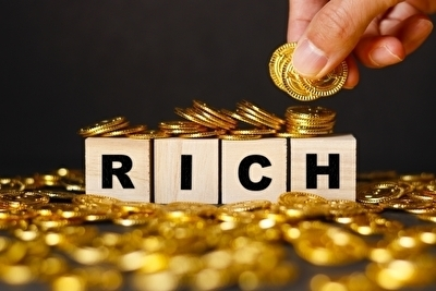 richest in 2020.jpg