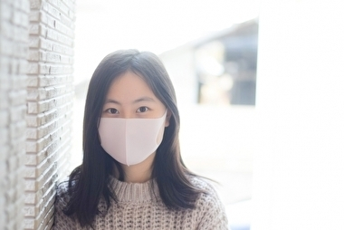woman wearing a mask.jpg